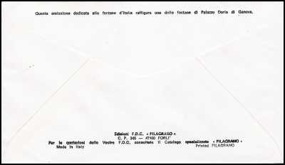 1976 - Fontane d'Italia - 4ª emissione - Genova - Fontana Doria