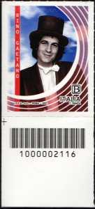 Rino Gaetano : 40° anniversario della scomparsa - francobollo con codice a barre n° 2116 in BASSO a sinistra