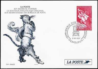 Officina  Carte e Valori Bollati di  Perigueux - Francia  -  Souvenir filatelico 5.12.1997