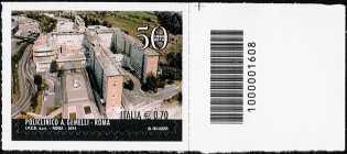 2014 -  Le eccellenze del  sapere  : 50° Anniversario di attività del Policlinico Gemelli di Roma - codice a barre n° 1608