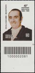 40° Anniversario della morte del magistrato  Nicola Giacumbi - francobollo con codice a barre n° 2081 in BASSO a destra
