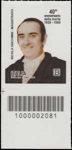 40° Anniversario della morte del magistrato  Nicola Giacumbi - francobollo con codice a barre n° 2081 in BASSO a sinistra