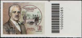 Amadeo Peter Giannini - 150° Anniversario della nascita - francobollo con codice a barre n° 2085 a DESTRA in alto