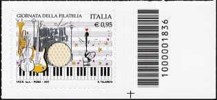 Giornata della Filatelia 2017 - francobollo con codice a barre n° 1836