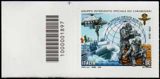 40° Anniversario della istituzione del GIS : Gruppo di Intervento Speciale dell'Arma dei Carabinieri - francobollo con codice a barre n° 1897  a SINISTRA alto
