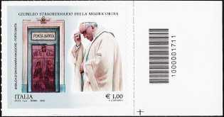 Giubileo straordinario della Misericordia - 1,00  - Roma 8 Dicembre 2015 - francobollo con codice a barre n° 1711
