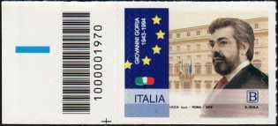 Giovanni Goria - 25° Anniversario della scomparsa - francobollo con codice a barre n° 1970 a SINISTRA in basso