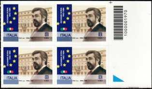 Giovanni Goria - 25° Anniversario della scomparsa - quartina con codice a barre n° 1970