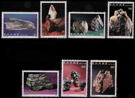 Grecia 1980 - Risorse minerarie