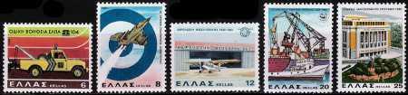 Grecia 1980 - Anniversari ed avvenimenti vari