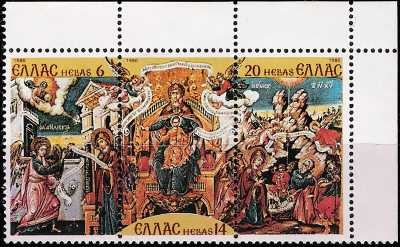 Grecia 1980 - Natale - dipinti di Th. Poulakis