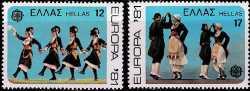 Grecia 1981 - Europa - Folclore