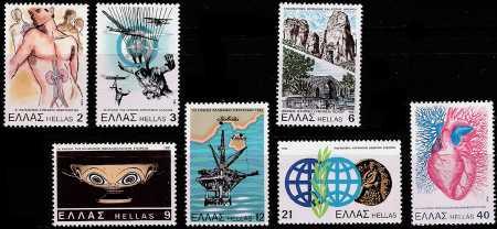 Grecia 1981 - Anniversari ed avvenimenti vari