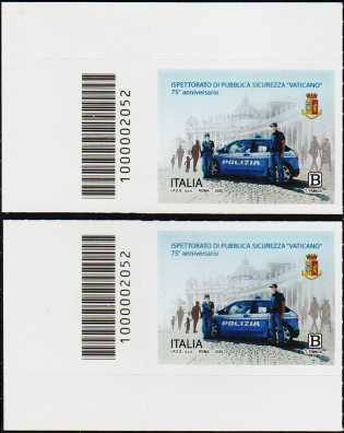 Ispettorato di Pubblica Sicurezza Vaticano - 75° Anniversario della istituzione - coppia di francobolli con codice a barre n° 2052 a SINISTRA alto-basso