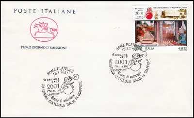 2001 - Rassegna culturale economica e scientifica  « Italia in Giappone 2001 » - FDC  CAVALLINO - Annullo Roma filatelico
