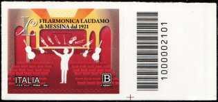 Filarmonica di Laudamo - Centenario della fondazione - francobollo con codice a barre n° 2121 a DESTRA in basso