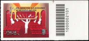 Filarmonica di Laudamo - Centenario della fondazione - francobollo con codice a barre n° 2121 a DESTRA in alto