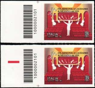 Filarmonica di Laudamo - Centenario della fondazione - coppia di francobolli con codice a barre n° 2121 a SINISTRA alto basso