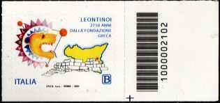 Leontinoi - 2750° anno dalla fondazione greca - francobollo con codice a barre n° 2102 a DESTRA in basso