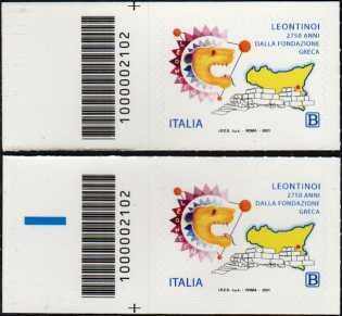 Leontinoi - 2750° anno dalla fondazione greca - coppia di francobolli con codice a barre n° 2102 a SINISTRA alto-basso