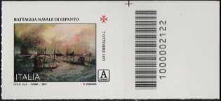 450° Anniversario della battaglia di Lepanto - francobollo con codice a barre n° 2122 a DESTRA in alto