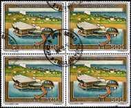 1988 - Turistica - 15ª serie - Lignano Sabbiadoro
