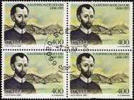 1987 - Bicentenario della morte di Sant'Alfonso M. de Liguori