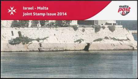 Malta 2014 - Emissione congiunta con Israele - folder
