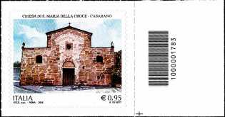 Chiesa di Santa Maria della Croce - Casarano - francobollo con codice a barre n° 1783