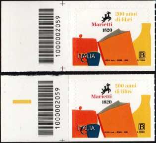 Casa editrice Marietti 1820 - Bicentenario della fondazione - coppia di francobolli con codice a barre n° 2059 a SINISTRA alto-basso