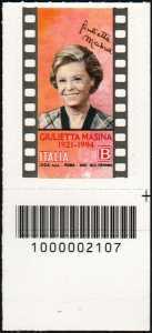 Giulietta Masina - Centenario della nascita - francobollo con codice a barre n° 2107 in BASSO a destra