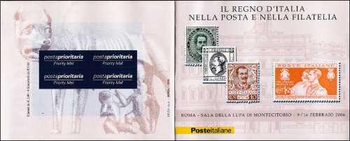 Italia 2006 - «Il Regno d'Italia» - Mostra filatelica a Palazzo Montecitorio - libretto