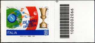 S.S. Napoli Calcio S.p.A. - Vincitrice della Coppa Italia 2020 - francobollo con codice a barre n° 2066 a DESTRA in alto
