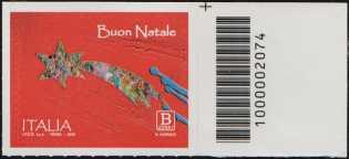 Natale laico - francobollo con codice a barre n° 2074 a DESTRA in alto