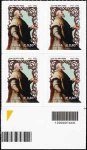 5° Centenario della nascita di San Filippo Neri - quartina con codice a barre n° 1668
