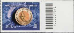 Società Oftalmologica Italiana - 150° Anniversario della fondazione - francobollo con codice a barre n° 1942 a DESTRA in alto