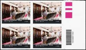2014 -  Le eccellenze del sapere  :  Biblioteca Oliveriana di Pesaro - quartina con codice a barre n° 1582