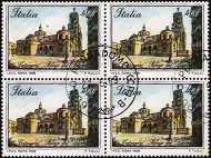1989 - Piazze d'Italia  - 3ª serie - Piazza Duomo  - Catanzaro