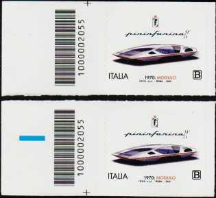 Pininfarina Modulo - 50° Anniversario della presentazione al Salone dell'Automobile di Ginevra - coppia di francobolli con codice a barre n° 2055 a SINISTRA alto-basso