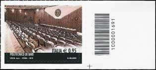 Le eccellenze del  sapere  :Politecnico di Bari - francobollo  con codice a barre n° 1691