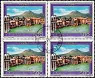 1989 - Turistica - 16ª serie - Pompei
