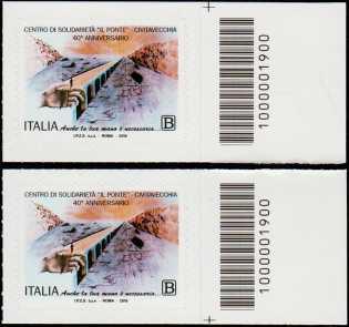 Centro di solidarietà Onlus  'Il Ponte'  - 40° Anniversario della costituzione - coppia di francobolli con codici a barre n° 1900 a DESTRA alto-basso