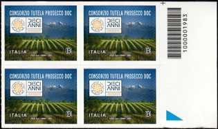 Prosecco - 10° Anniversario del riconoscimento DOC - quartina con codice a barre n° 1983