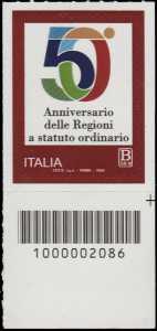 Regioni a Statuto Speciale - 50° Anniversario della istituzione - francobollo con codice a barre n° 2086 in BASSO a destra