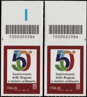 Regioni a Statuto Speciale - 50° Anniversario della istituzione - coppia di francobolli con codice a barre n° 2086 in ALTO sinistra-destra