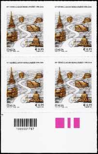 60° Anniversario del gemellaggio Roma-Parigi -  quartina con codice a barre n° 1787