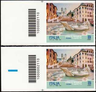 L' Italia riparte  : Roma - coppia di francobolli con codice a barre n° 2110 a SINISTRA alto basso