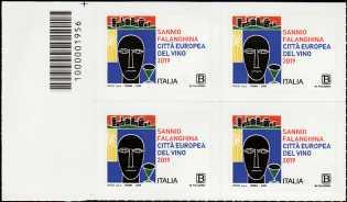 Sannio Falanghina - Città Europea del vino 2019 - quartina con codice a barre n° 1956