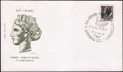 1976 - Siracusana 1 Lira  - busta 1° giorno FDC Filigrano