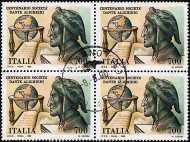 1990 - Centenario della Società Nazionale Dante Alighieri